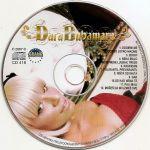 Dara Bubamara (Radojka Adzic) - Diskografija 28327137_CE-DE