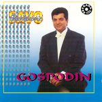 Savo Radusinovic - Diskografija 29875356_1995_a