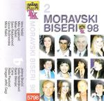 Savo Radusinovic - Diskografija 29876417_moravski__biseri_1998-2