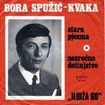 Bora Spuzic Kvaka - Diskografija 29982480_1969_a