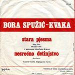 Bora Spuzic Kvaka - Diskografija 29982481_1969_b