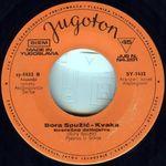 Bora Spuzic Kvaka - Diskografija 29982483_1969_d