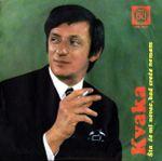 Bora Spuzic Kvaka - Diskografija 29988987_R-313264510210
