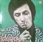 Bora Spuzic Kvaka - Diskografija 29989608_1975_a