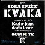 Bora Spuzic Kvaka - Diskografija 29989812_R-1817256-124531604512