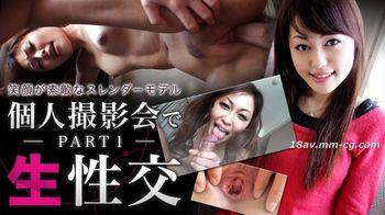 [無碼]最新xxx-av.22111-春奈  HD 個人撮影會 生性交 PART1