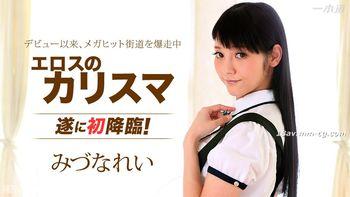 最新一本道 031415_045 女人依存症 Rei Mizuna