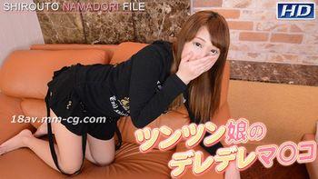 最新gachin娘! gachi977 素人生攝檔案153 真帆