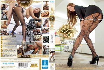 免費線上成人影片,免費線上A片,PGD-815 - [中文]誘惑性感絲襪癡女OL 松嵨葵