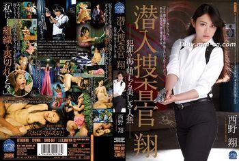 免費線上成人影片,免費線上A片,SHKD-587 - [中文]潛入女搜查官 翔 墮落至犯罪之海的美人魚 西野翔