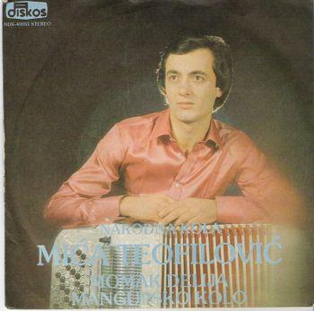 Mica Teofilovic - Diskografija 31438584_folder