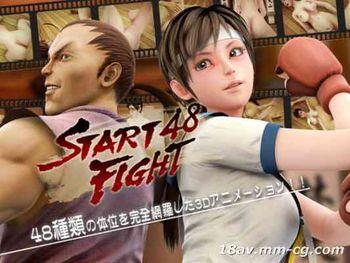 [3D]START FIGHT 48 [夜桜字幕组]