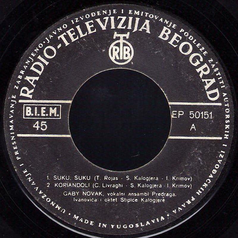 Gabi Novak 1961 Suku Suku vinil 1