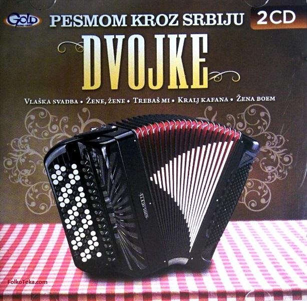 Kompilacija 2016 Pesmom kroz Srbiju a