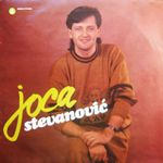 Joca Stevanovic - Diskografija  27964422_1