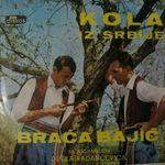 Braca Bajic -Diskografija 33519597_1967_p
