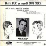 Braca Bajic -Diskografija 33519655_1967_z