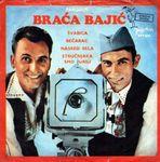 Braca Bajic -Diskografija 33520384_1969_p