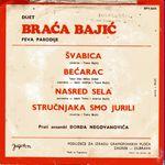 Braca Bajic -Diskografija 33520385_1969_z