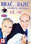 Braca Bajic -Diskografija - Page 3 33523318_2006_-_Uzivo