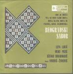 Dzevad Ibrahimagic - Diskografija 33937680_1968-4_p